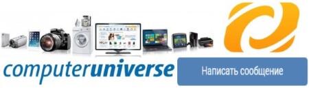 ЗАДАТЬ ВОПРОС поддержке ВКОНТАКТЕ на сайте ComputerUniverse.site